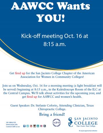 AAWCC kick-off meeting flyer